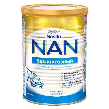 Безлактозный NAN