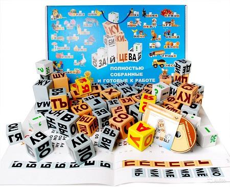 комплект кубиков зайцева