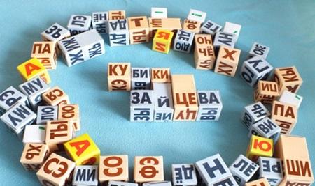 кубики чтения Зайцева