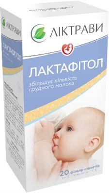 Чай Лактофитол для лактации