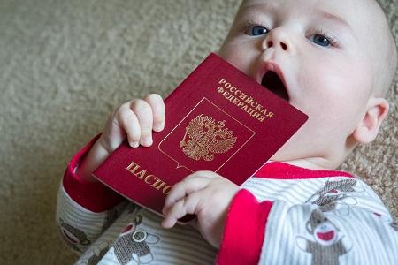 Какие документы надо делать новорожденному ребенку