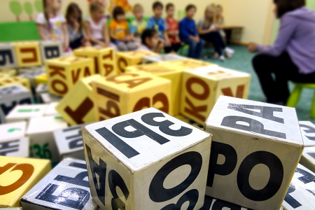 Кубики Зайцева
