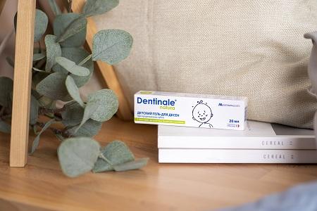 детский гель для десен dentinale